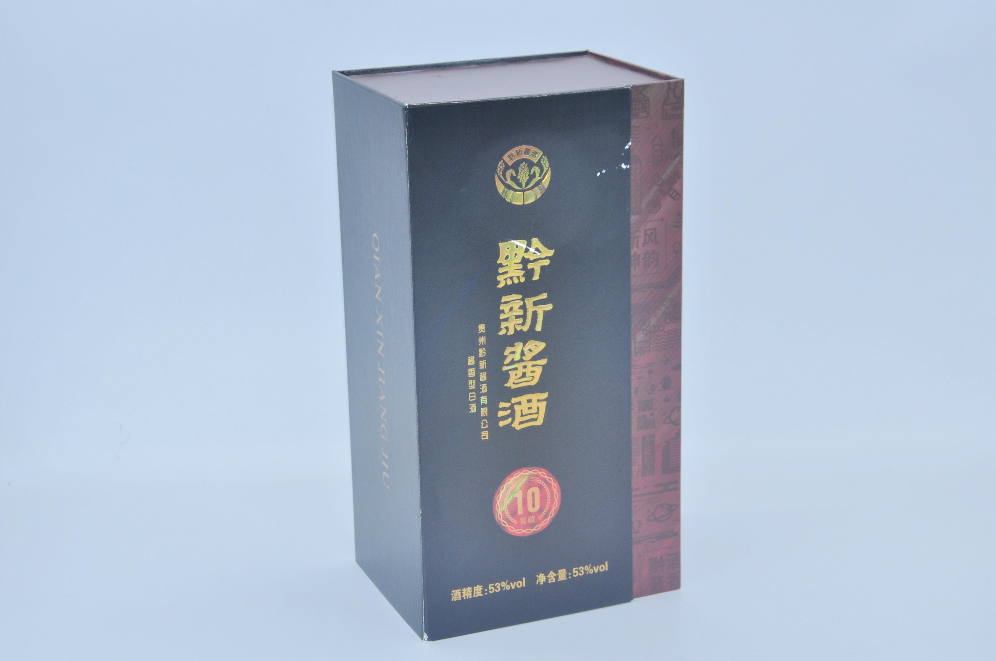 10年酱香白酒包装盒