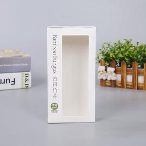 古田竹荪纸盒