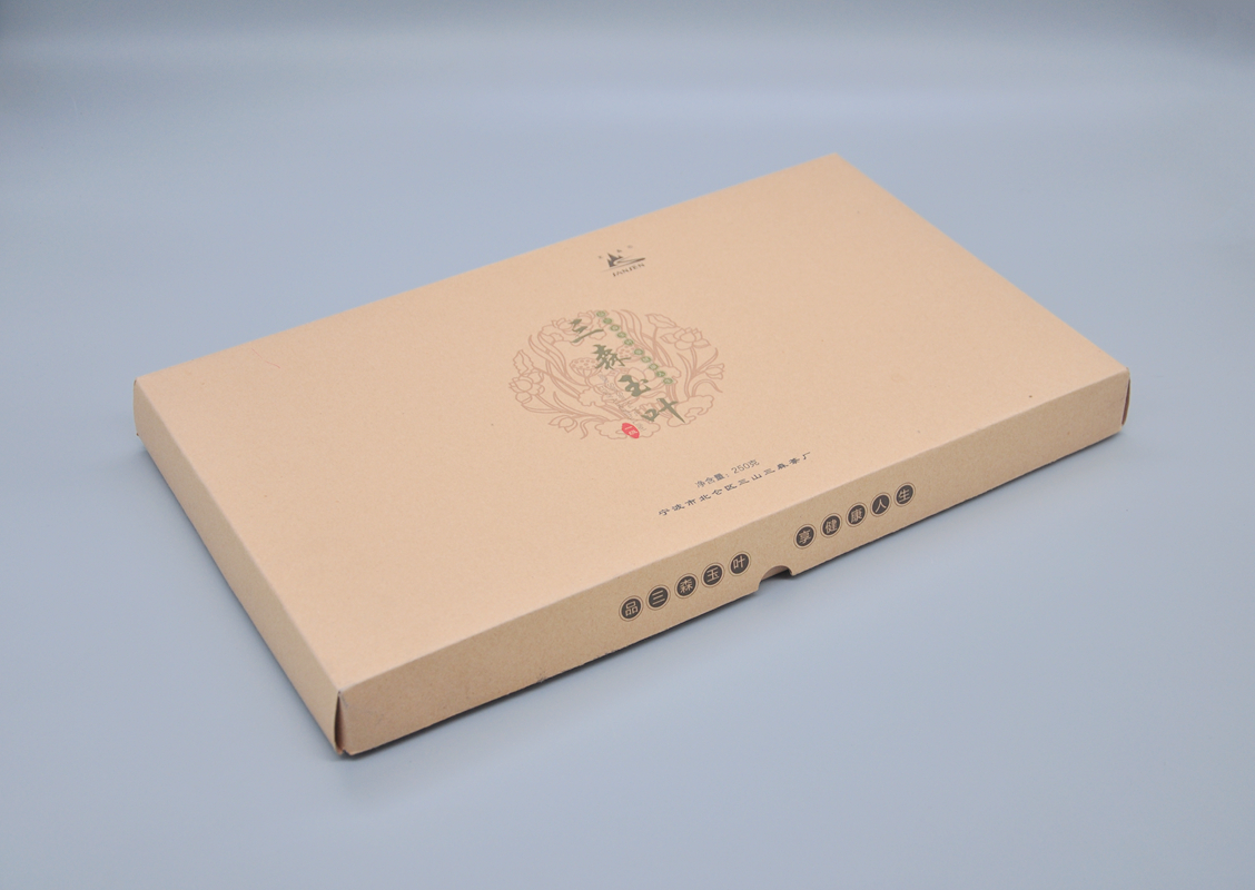 三森玉叶茶叶包装盒