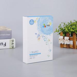 玻尿酸面膜彩盒
