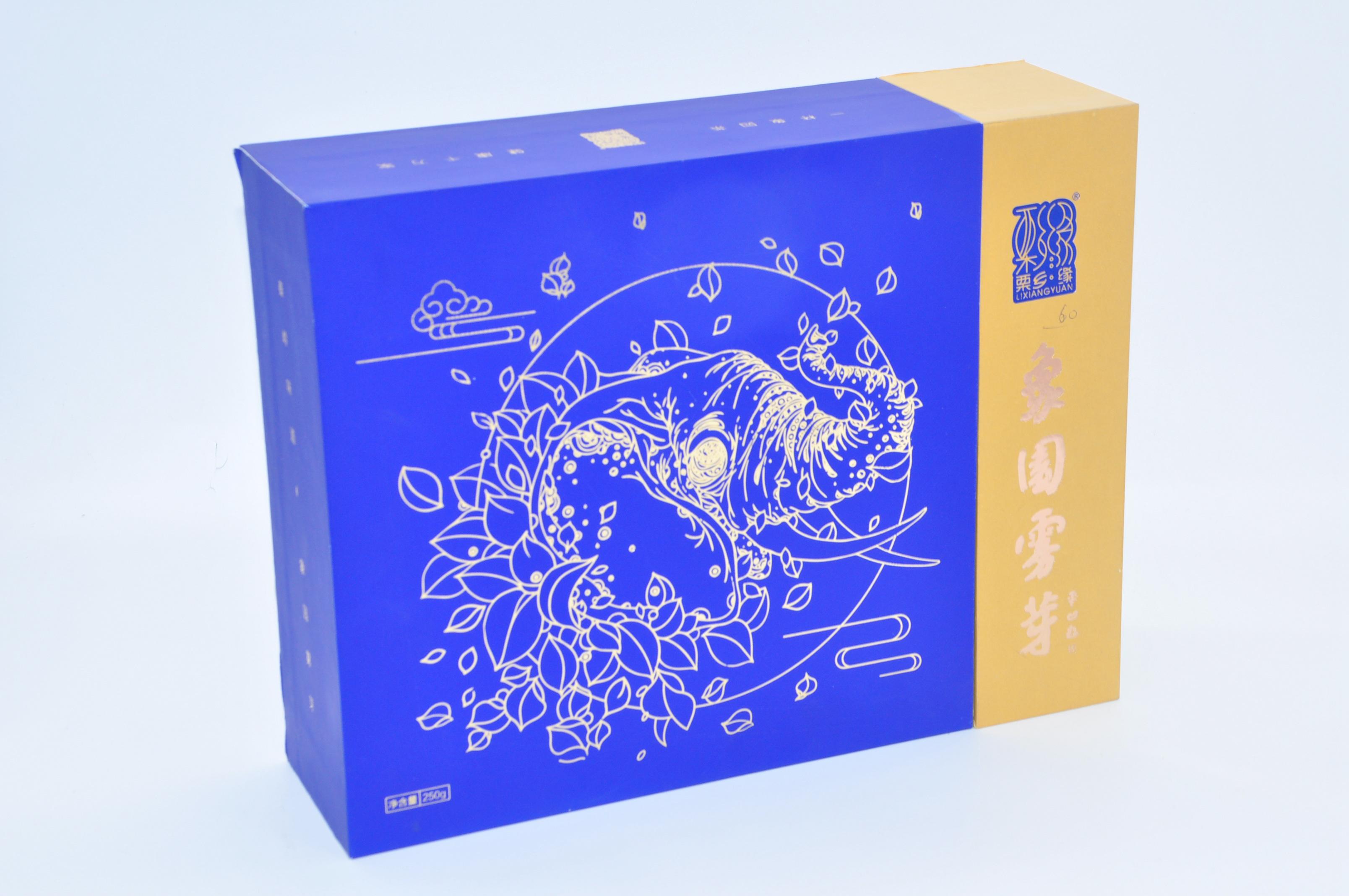 陕西象芽雾茶茶叶包装盒
